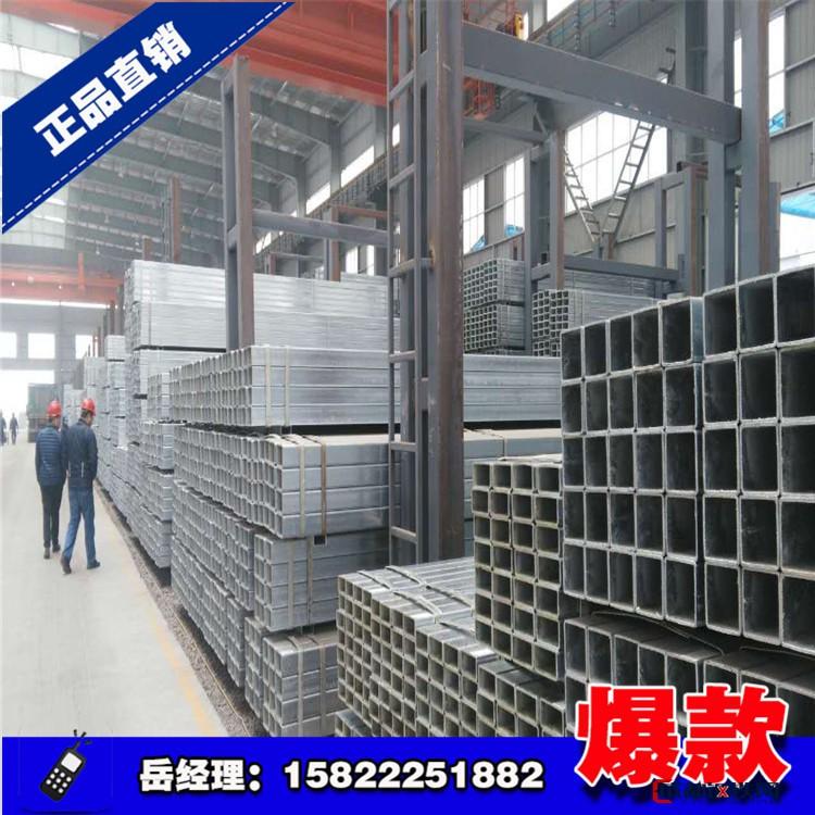 镀锌方管 天津方管 彩钢方管 5050镀锌方管
