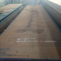 低价供应舞钢产各类耐磨板