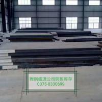低价供应舞钢产各类耐候钢板