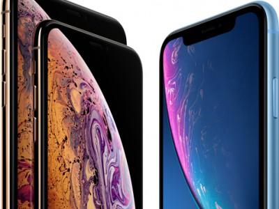 苹果iphonexs