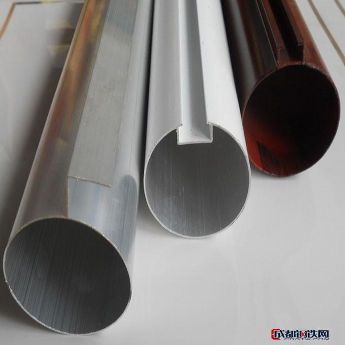 欧铭达 铝圆管  厂家直销 铝圆管厂家 铝圆管价格