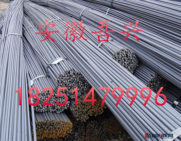 江苏马钢HRB500(E)螺纹钢代理厂家 四级螺纹钢