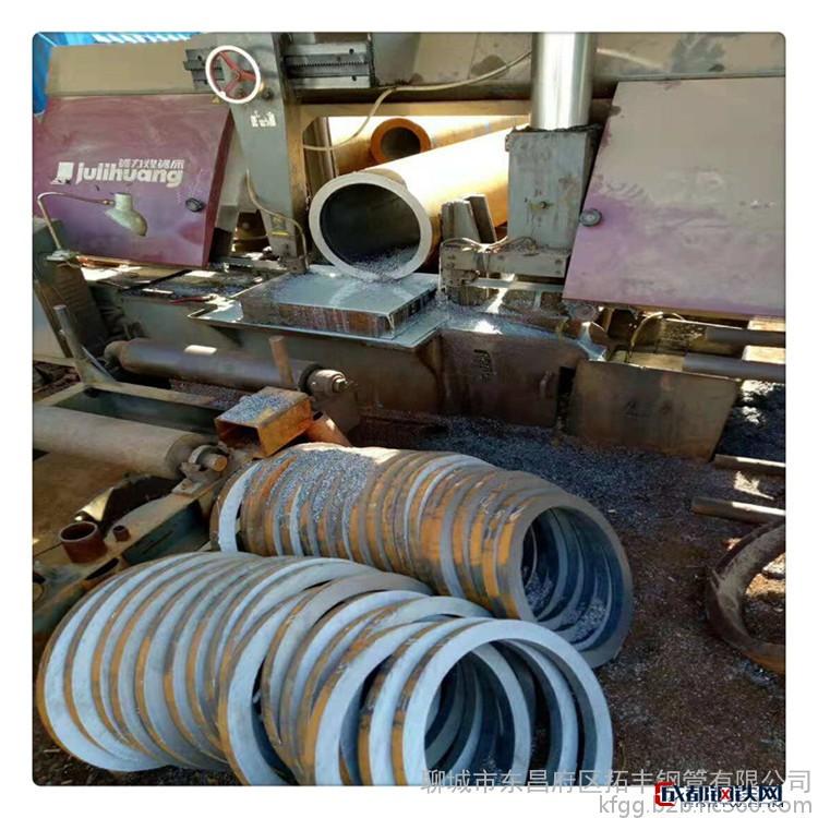 20无缝钢管切管零售 2