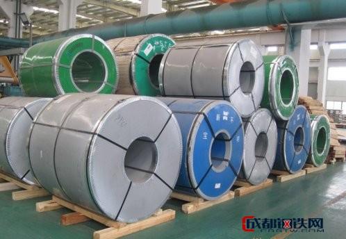 宝钢304/316不锈钢卷板厂家 冷轧板 冷扎板卷板ST12SPCCDC04 不锈钢卷板