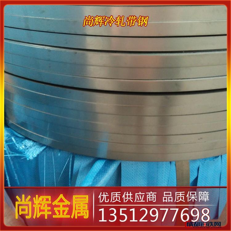 津尚辉 ST12冷轧盒板 DC01冷轧板 冷轧开平板 1.01250冷轧钢板