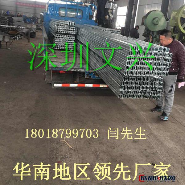 深圳文兴 综合管廊支架 管廊预埋支架 哈芬槽