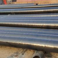 优质3pe防腐钢管,饮用水环氧粉末防腐钢管,保温钢管厂家