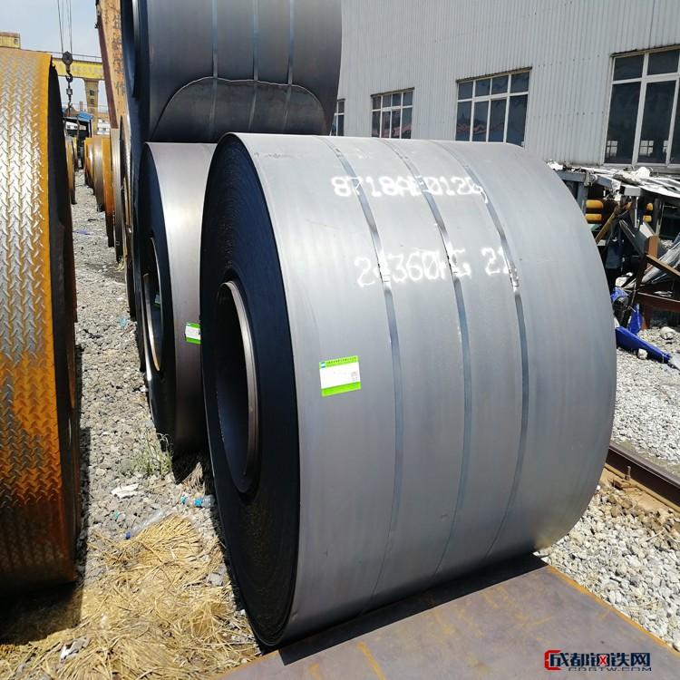 45號熱軋卷板 開平板熱軋板價格 專業熱軋板廠精品貨源圖片
