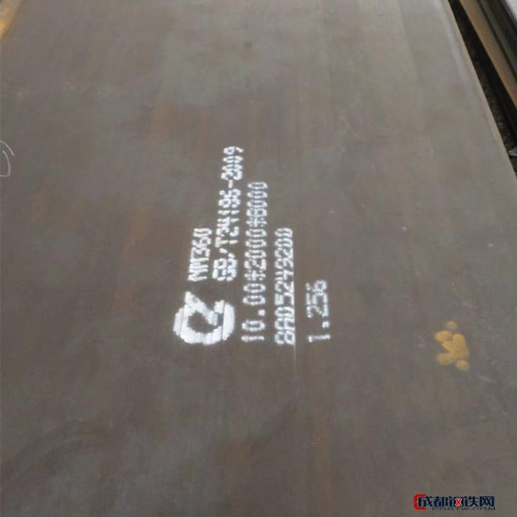 耐磨钢板 nm400耐磨板 新余nm500耐磨钢板 厚度6-60mm