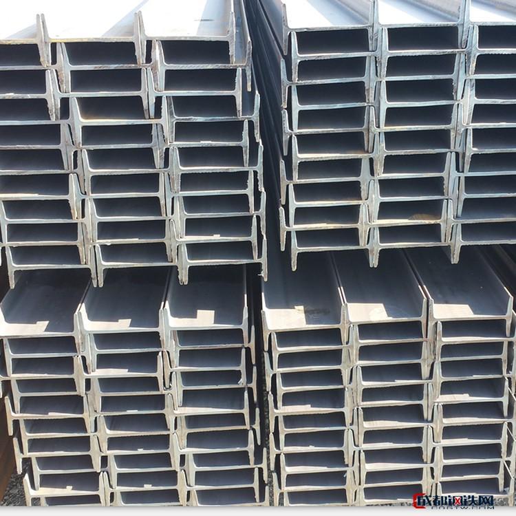 购买工字钢 45工字钢 16工字钢型号 专业工字钢 优质钢材