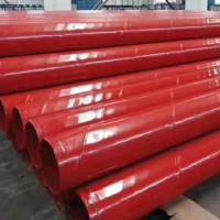 环氧粉末防腐钢管 涂塑钢管厂家供应