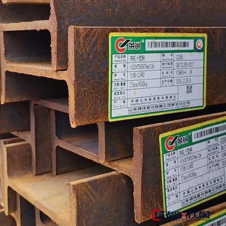 莱钢 H型钢批发 云南H型钢批发厂家 云南H型钢价格 H型钢规格 昆明H型钢批发