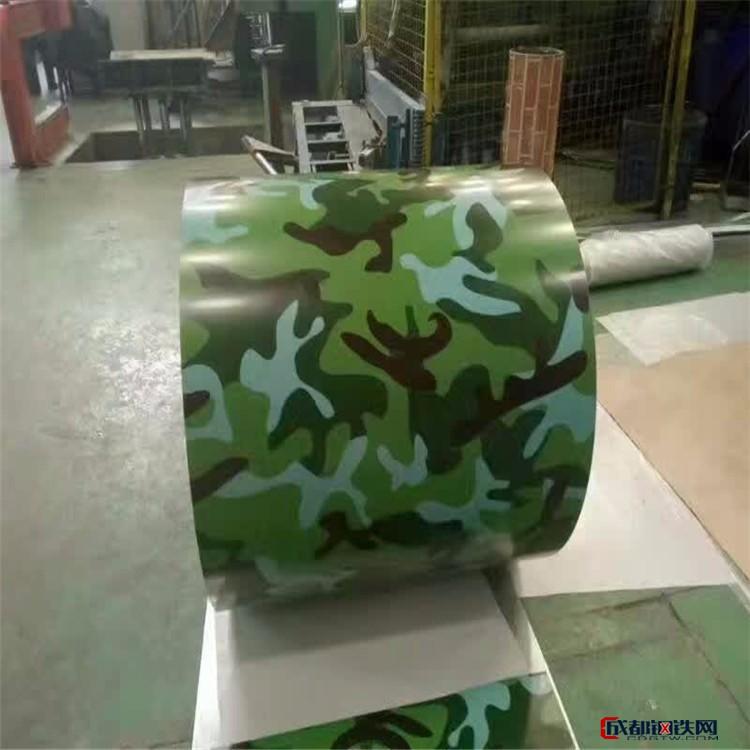 现货彩钢卷 厂家直销热镀锌彩钢卷 彩钢板 彩钢瓦楞板波纹板