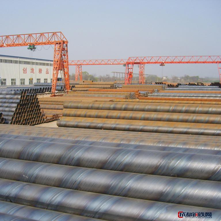 直径1820螺旋管 销售螺旋管电话 螺旋管市场 大直径螺旋管 优质钢材