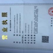 四川大合伟业文化传播有限公司