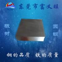 梅州T10 河源T10材质 T10