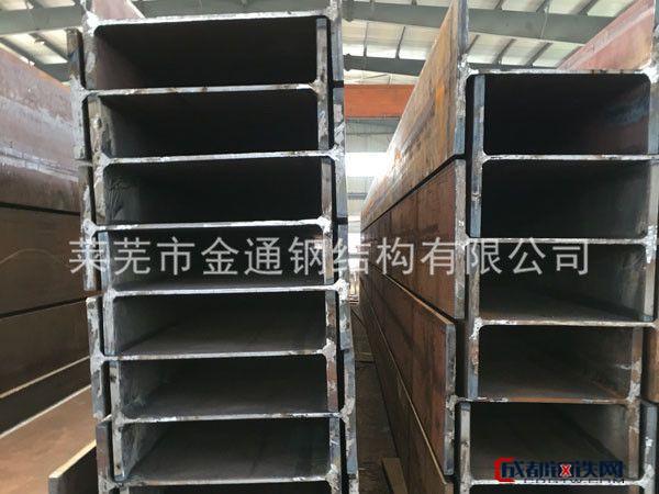 H型钢  焊接H型钢 埋弧焊H型钢 焊接型钢 异型钢 埋弧焊接