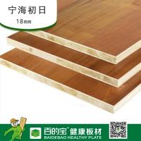 中国板材**品牌百的宝板材 E0级衫木芯18mm环保免漆生态板衣柜家具板材图片