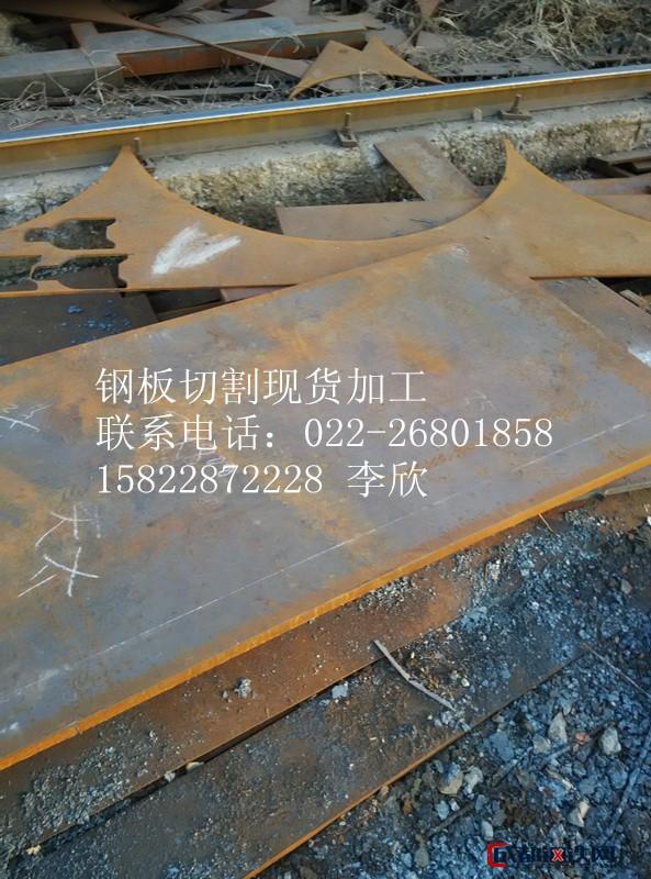 钢厂42crmo合金钢板42crmo合金钢板