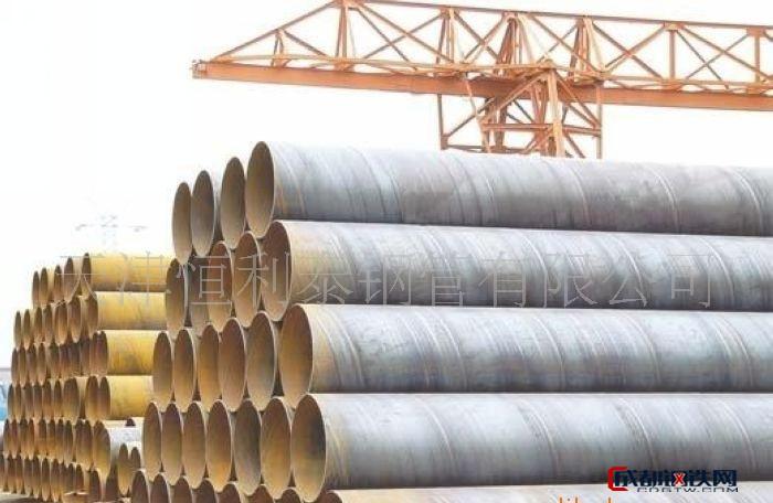 各种型号规格螺旋焊管/螺旋管