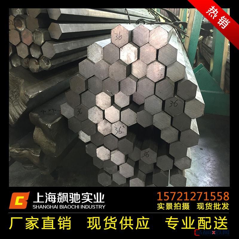 直销A3冷拉六角钢 高精度45冷拔六角棒 非标规格可定做