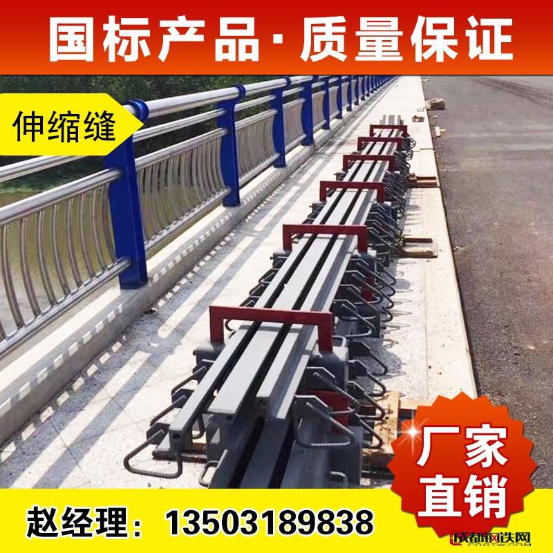 梳齿板伸缩缝 桥梁伸缩缝 桥梁伸缩缝 自由伸缩 牢固可靠