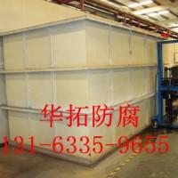 黄陂污水池玻璃钢防腐价格