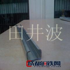 【高隆】钢衬C型钢批发铝合金C型钢镀锌c型钢