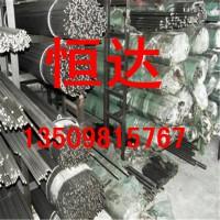 Q345小光圓 Q345冷拉鋼圖片