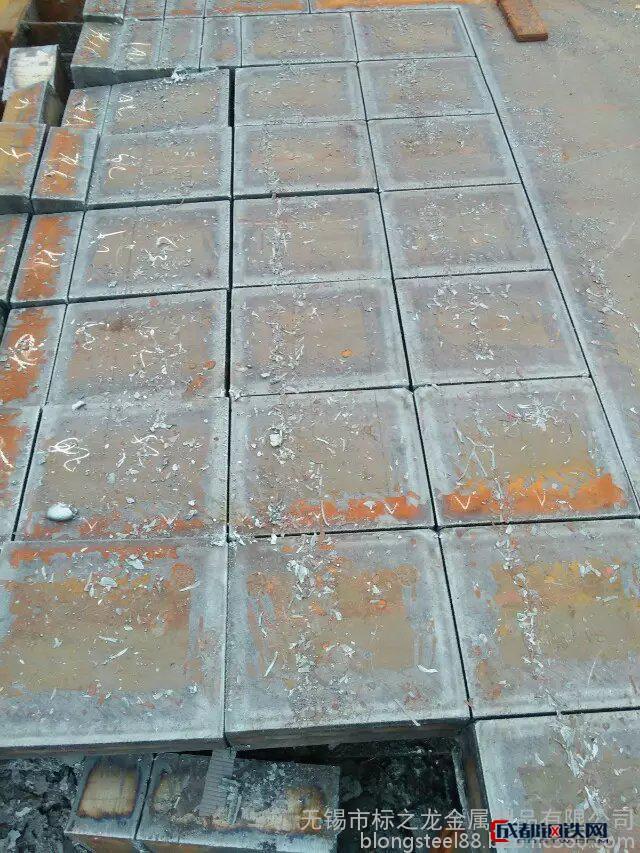 松原高锰钢40Mn可零割加工