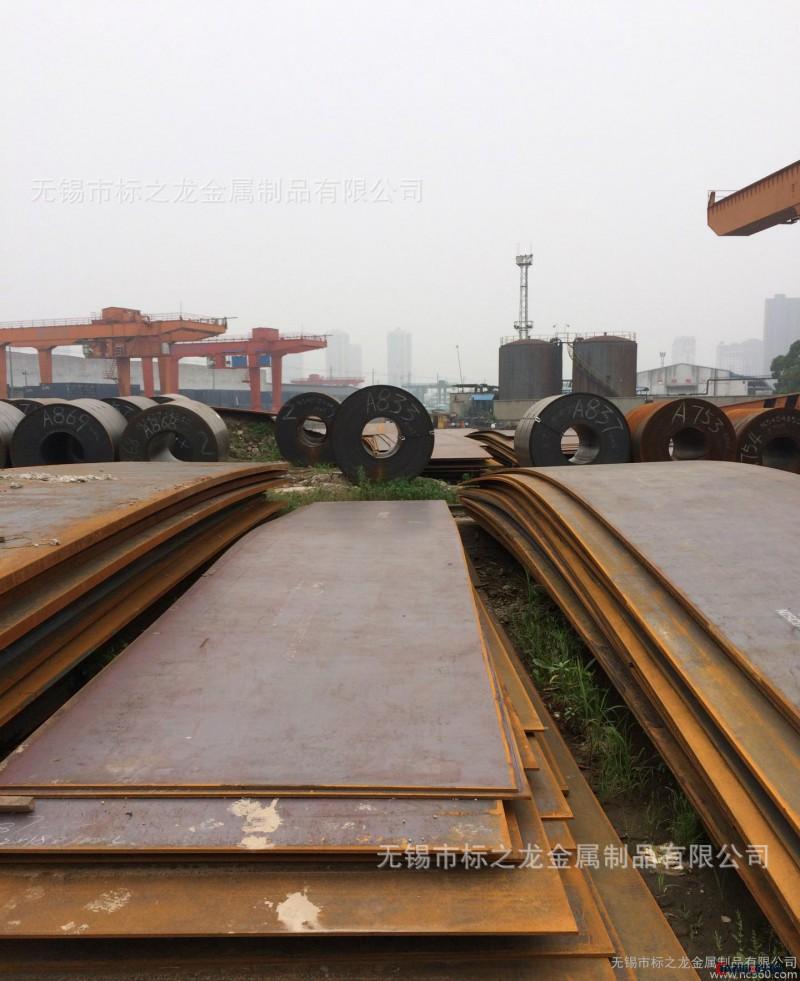 鞍钢Q345低合金钢板 现货销售Q345低合金钢板规格齐全