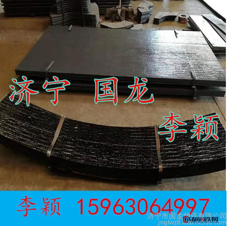 板 耐磨板 堆焊耐磨板  双金属堆焊耐磨板10+8 8+8
