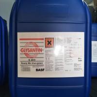 BASF G48-24发动机冷却液