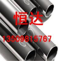 10钢钢管 s10c无缝钢管