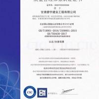 办不下来全额退款办ISO9001质量认证甘肃甘肃