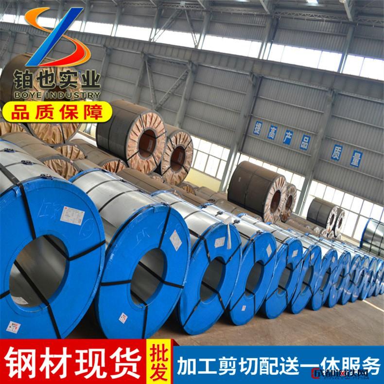 上海铂也 宝钢冷轧低合金高强钢HC380LA 冷轧汽车结构钢HC380LA 冷轧板图片