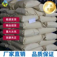 肉桂酸湖北厂家直销大量现货供应