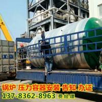 河北储气罐厂家-河北压力容器安装公司