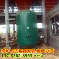 石家庄储气罐厂家-石家庄压力容器安装公司图片