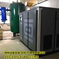 山西储气罐厂家-山西压力容器安装公司图片