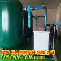 太原储气罐厂家-太原压力容器安装公司图片
