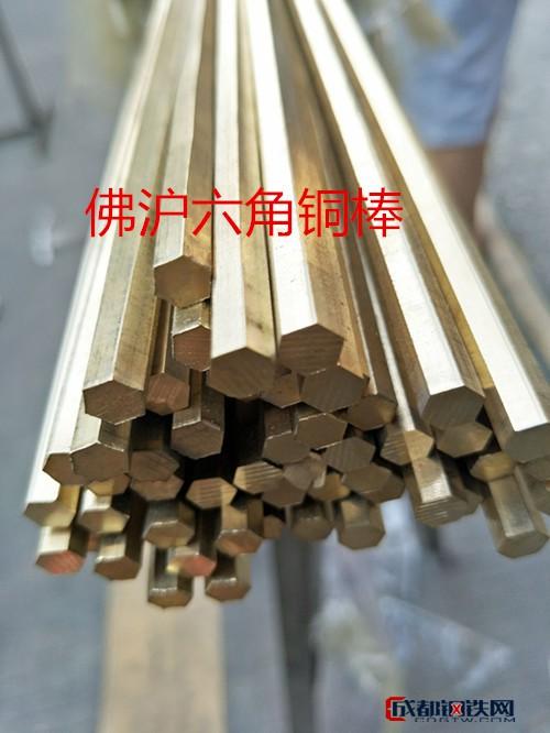 H59六角黄铜棒 无铅六角铜棒 H61-1实心六角棒对边8mm 环保六角铜