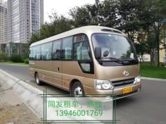 哈尔滨同发租车 (19)