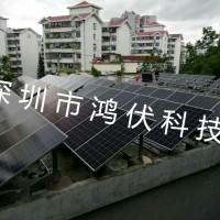 工厂安装30KW太阳能光伏发电系统 太阳能发电机组节约电费