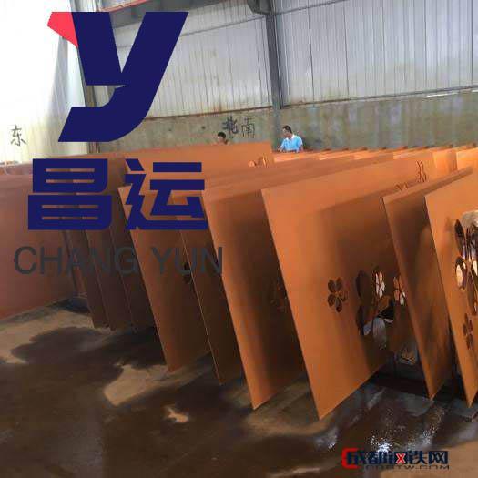 四川成都耐候板。涟钢生产1.6毫米耐候钢板