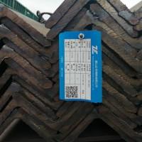 东来和贸易有限公司 供应(冷、热镀锌)热轧角钢,角钢