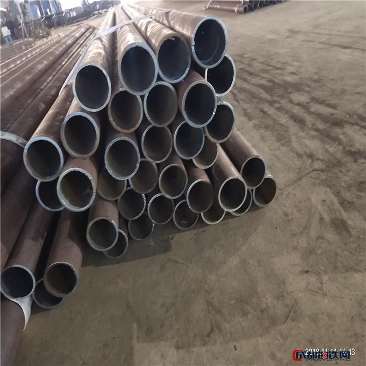 地质管-地质管厂家,DZ50地质钻探管,R780地质钢管,地质管,厂家沧州新浩达图片