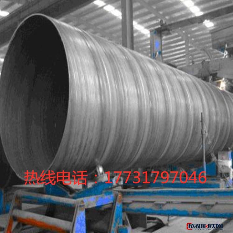 沧州源泰钢管厂家直销 螺旋焊管  螺旋管   防腐保温  3PE   螺旋缝双面埋弧焊钢管