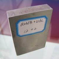 化工储罐用不锈钢316复合板批量生产