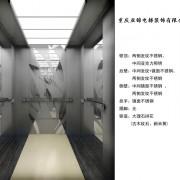 重庆亚锦电梯装饰有限公司